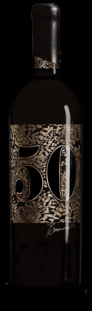 Bottiglia-50_fondo-trasparente